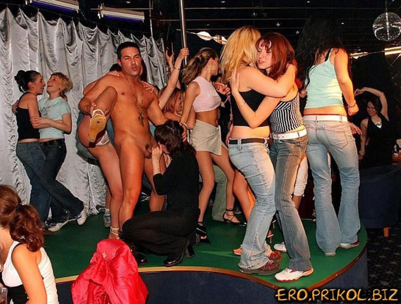 Приколы на вечеринках эротика