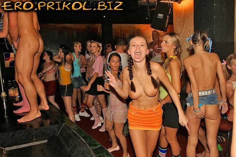 На вечеринках эротика приколы