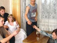 Оргия с невестой
