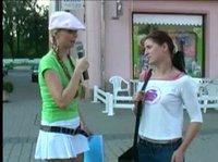 Общение двух мадемуазель на улице